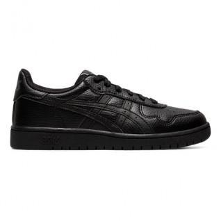 Kids Sneakers Asics Tiger Japan S